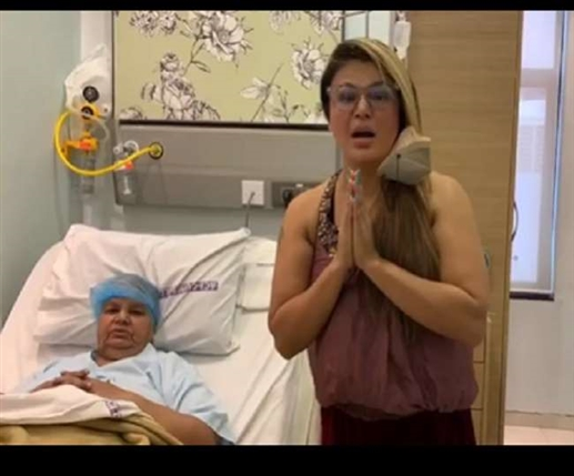 Rakhi Sawant Mother Cancer Operation and Says Thanks to Salman Khan