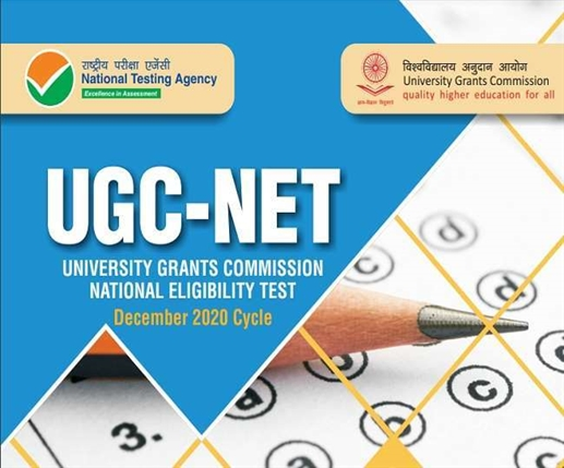 Education news ugc net may 2021 will nta postpone national eligibility test as well a fter jee main neet pg and other entrance and competitive exams across country