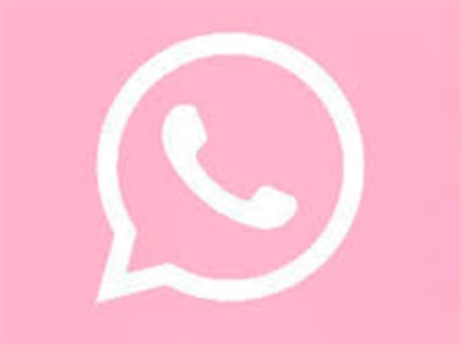 Whatsapp pink color link do not click on it your mobile may be hacked