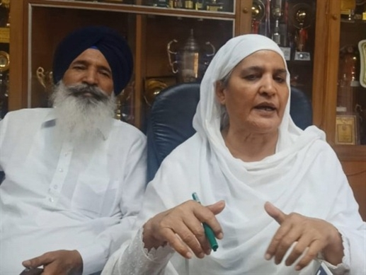 Bibi Jagir Kaur said that Zero performance of SIT and government in 4 years