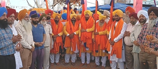 Nagar Kirtan reached Guru Nagri amidst chants