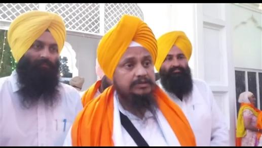 Jathedar Giani Harpreet Singh Praises Governments Decision To Celebrate Parkash Day At Sri Anandpur Sahib