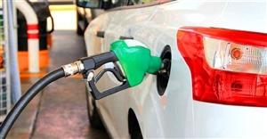 Petrol Price today : ਪੈਟਰੋਲ-ਡੀਜ਼ਲ ਦੇ ਭਾਅ ਹੋਏ ਜਾਰੀ, ਜਾਣੋ ਕੀ ਹੈ 1 ਲੀਟਰ ਤੇਲ ਦਾ ਭਾਅ
