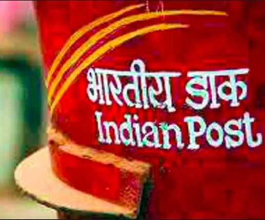 The Postal Department will run a cancellation campaign on International Yoga Day