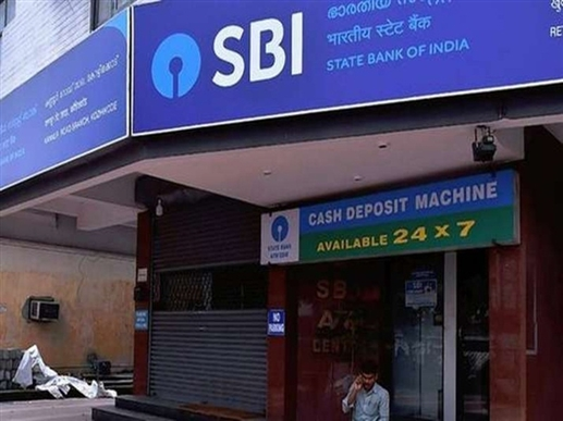 SBI New Rule money from atm willbe expensive from 1 july
