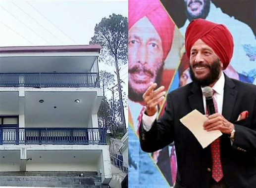 Milkha Singh house in kasauli became deserted deep relationship with himachal know who gave her name Flying Sikh |