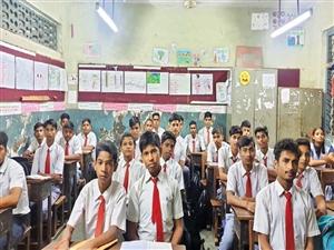 School Reopening Latest News : ਸਕੂਲ ਕਦੋਂ ਖੁੱਲ੍ਹਣਗੇ, ਸਰਕਾਰ ਨੇ ਦਿੱਤਾ ਇਸ ਸਵਾਲ ਦਾ ਜਵਾਬ, ਤੁਸੀਂ ਵੀ ਜਾਣੋ