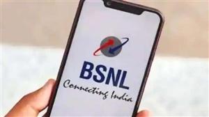 BSNL Eid Offer 2021 : ਈਦ 'ਤੇ BSNL ਦਾ ਖਾਸ ਤੋਹਫ਼ਾ, ਮੁਫ਼ਤ ਮਿਲ ਰਿਹੈ ਅਨਲਿਮਟਿਡ ਇੰਟਰਨੈੱਟ ਡਾਟਾ