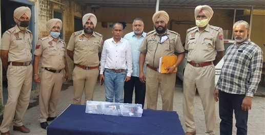 two gangsters arrested with weapons