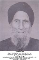 Bhai Piara Singh Langeri
