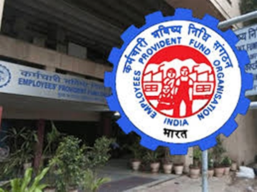 EPFO launches e nomination facility know the complete process and benefits