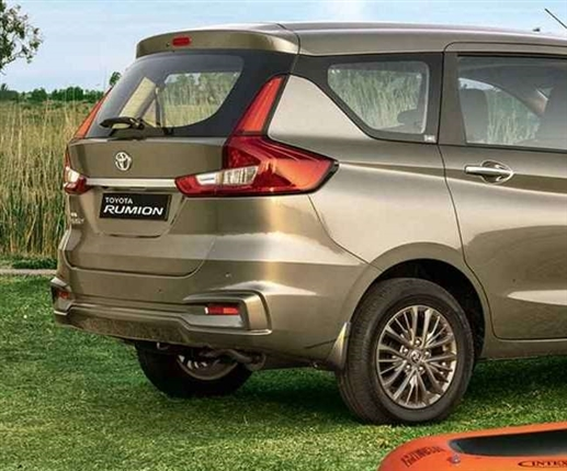 Maruti Ertiga based Toyota Rumion MPV to be launched in India trademark filed by the company