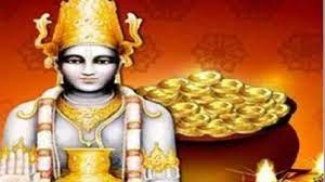 Dhanteras are becoming at 2 auspicious this will triple the profit by shopping