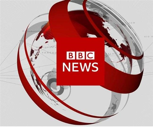 bbc apologizes on incomplete map of india