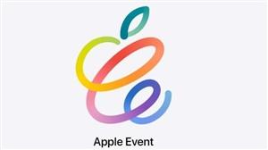21 ਅਪ੍ਰੈਲ ਨੂੰ ਹੋਵੇਗਾ Apple Event 2021, ਇਸ ਤਰ੍ਹਾਂ ਦੇਖ ਸਕਦੇ ਹੋ ਲਾਈਵ ਸਟ੍ਰੀਮ, ਲਾਂਚ ਹੋਣਗੇ ਇਹ ਪ੍ਰੋਡਕਟਸ