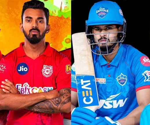 LIVE DC vs KXIP IPL 2020 Updates