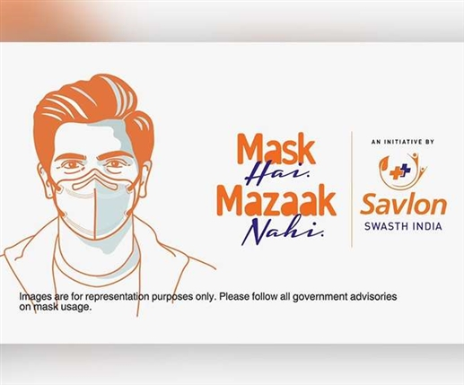 The most important thing is to wear a mask properly this is the Mask Hai Mazak Nahin