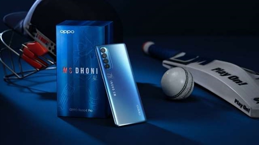 MS Dhoni special edition smartphone
