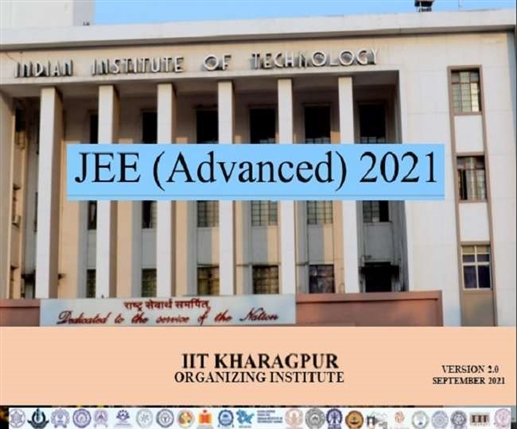 JEE Advanced 2021 : ਜੇਈਈ ਐਡਵਾਂਸ ਪ੍ਰੀਖਿਆ ਲਈ ਰਜਿਸਟ੍ਰੇਸ਼ਨ ਦੀ ਆਖ਼ਰੀ ਤਰੀਕ ਵਧੀ, ਜਾਣੋ ਨਵੀਂ ਲਾਸਟ ਡੇਟ