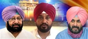 Punjab New CM : ਦੋ ਜੱਟਾਂ ਦੀ ਲੜਾਈ 'ਚ ਦਲਿਤ ਨੇਤਾ ਮਾਰ ਗਿਆ ਬਾਜ਼ੀ, ਜਾਣੋ ਅਖੀਰ 'ਚ ਕਿਵੇਂ ਬਦਲੀ ਤਸਵੀਰ