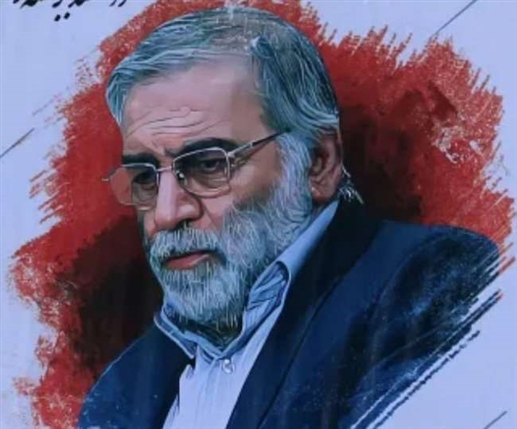 Robotic assassination of Iranian nuclear scientist