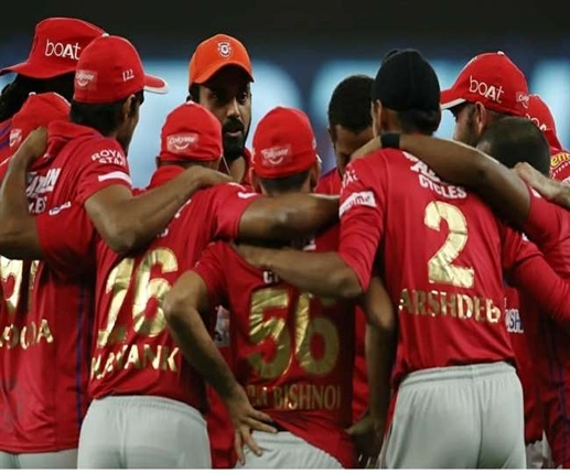 Delhi Capital s tough challenge in front of Kings XI Punjab after Double Super Over