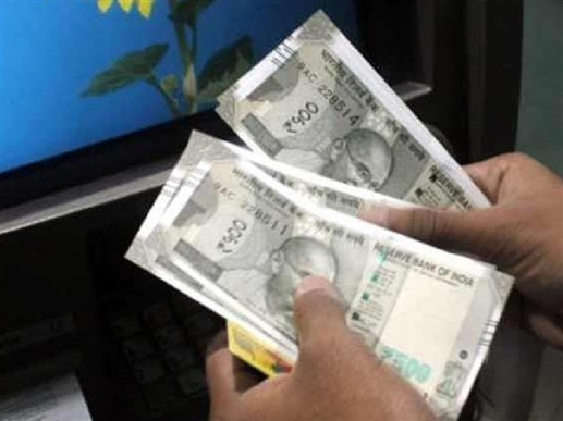 ATM Withdrawal of more than 5000 rupees charged know what RBI planning