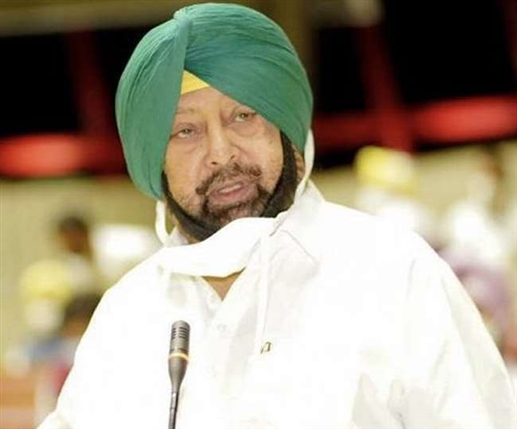 Offer to BJP blow to Congress  attack on Sidhu 3 big things in Captains 3 Tweets