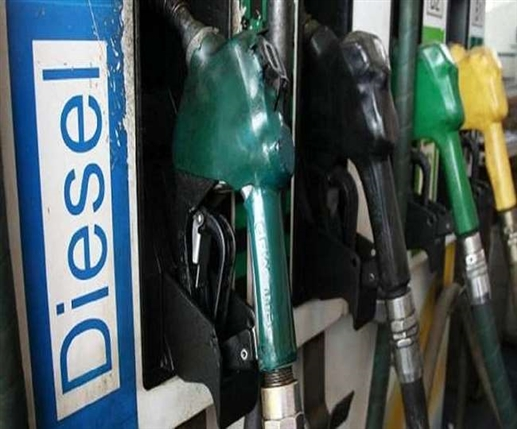 Petrol price may fall below Rs 100 expect big change in diesel rates
