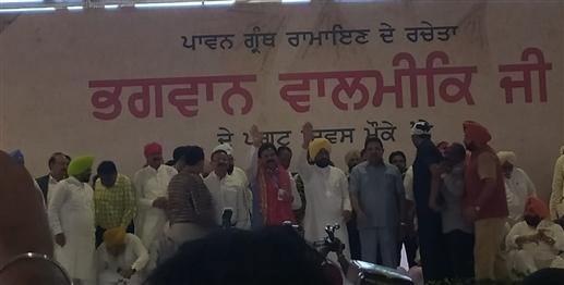 Charanjit Singh Channi at state level programme dedicated to Valmiki Jayanti in Amritsar | ਭਗਵਾਨ ਵਾਲਮੀਕਿ ਦੇ ਪ੍ਰਕਾਸ਼ ਦਿਵਸ ਮੌਕੇ ਰਾਜ ਪੱਧਰੀ ਸਮਾਗਮ 'ਚ ਸ਼ਿਰਕਤ ਕਰਨ ਪੁੱਜੇ ਮੁੱਖ ਮੰਤਰੀ ਚੰਨੀ