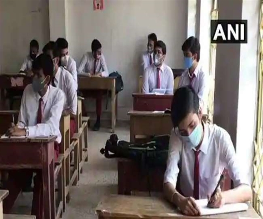 Great relief to students appearing for CBSE Term One exams will be able to change the city of the examination center