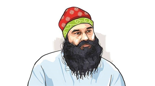 Petition filed in High Court in case of dera chief