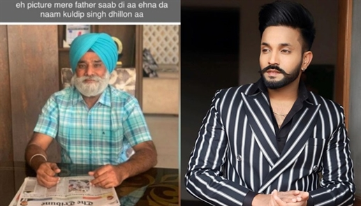 Singer Dilpreet father missing for a week