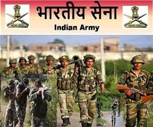 Indian Army Recruitment:  ਇਨ੍ਹਾਂ ਜ਼ਿਲ੍ਹਿਆਂ ਉਮੀਦਵਾਰ ਧਿਆਨ ਦੇਣ ; ਫੌਜ ਦੀ ਭਰਤੀ ਲਈ ਸੀਈਈ ਪ੍ਰੀਖਿਆ ਮੁਲਤਵੀ