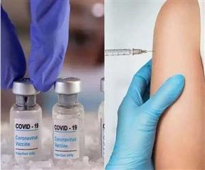 Corona Vaccine : ਬਾਜ਼ਾਰ 'ਚ ਟੀਕੇ ਦੀਆਂ ਦੋ ਡੋਜ਼ ਦੀ ਕੀਮਤ 1000 ਰੁਪਏ ਤੋਂ ਜ਼ਿਆਦਾ ਹੋਣ ਦੇ ਆਸਾਰ, ਯੂਪੀ 'ਚ ਮੁਫ਼ਤ ਲੱਗੇਗਾ ਟੀਕਾ