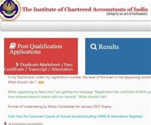 CA Foundation June Exam 2021 : ਸੀਏ ਫਾਉਂਡੇਸ਼ਨ ਜੂਨ ਪ੍ਰੀਖਿਆ ਲਈ ਰਜਿਸਟ੍ਰੇਸ਼ਨ ਪ੍ਰਕਿਰਿਆ ਸ਼ੁਰੂ, icaiexam.icai.org 'ਤੇ ਕਰੋ ਅਪਲਾਈ