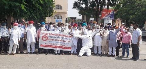protest against govt