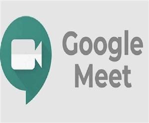 Google Meet 'ਚ ਆਇਆ ਇਹ ਕੰਮ ਦਾ ਫੀਚਰ, ਪਹਿਲਾਂ ਦੀ ਤੁਲਨਾ 'ਚ ਹੁਣ Video Call ਦੌਰਾਨ ਵਿਜ਼ੀਬਿਲਟੀ ਹੋਵੇਗੀ ਬਿਹਤਰ