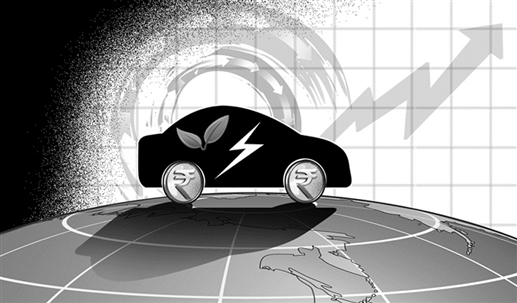 Encouragement for electric vehicles