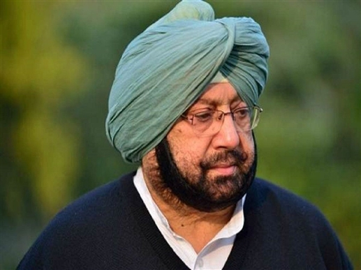 Captain Amarinder Singh statement on third day of Punjab Assembly Session