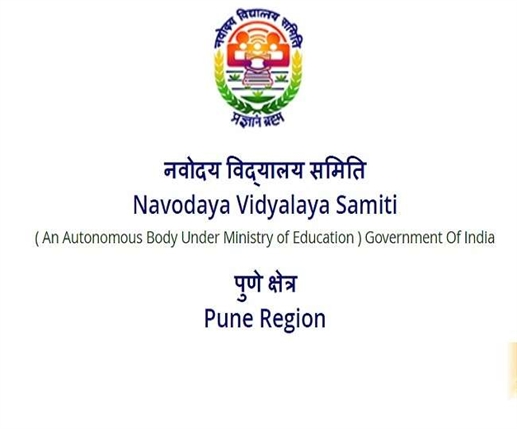96 music art pet and other posts notification issued at navodaya gov in