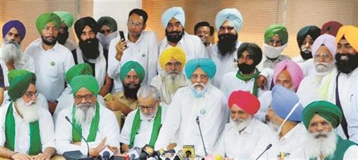 Big Announcement Farmer Organisations press conference in Kisan Bhawan