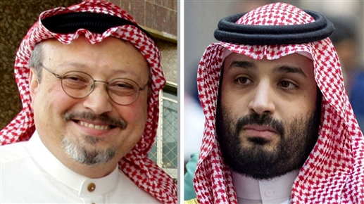 Saudi Crown Prince on trial in Jamal Khashoggi murder case