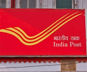 India Post Savings Scheme : ਡਾਕਘਰ ਦੀ ਇਸ ਬਚਤ ਯੋਜਨਾ 'ਚ ਕਰੋ ਨਿਵੇਸ਼, ਬਿਹਤਰ ਵਿਆਜ ਦੇ ਨਾਲ ਪਾਓ ਟੈਕਸ ਫ਼ਾਇਦਾ