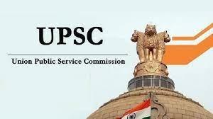 ਚੰਗੀ ਖ਼ਬਰ ! ਆਰਥਿਕ ਤੌਰ 'ਤੇ ਕਮਜ਼ੋਰ ਉਮੀਦਵਾਰਾਂ ਲਈ UPSC ਨੇ ਸ਼ੁਰੂ ਕੀਤੀ ਹੈਲਪਲਾਈਨ