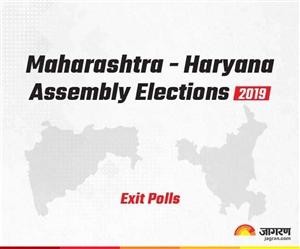 Haryana and Maharashtra Assembly Election Exit Poll 2019 : ਕਮਲ ਖਿੜਨ ਦੀ ਉਮੀਦ, ਮਿਲ ਸਕਦੀਆਂ ਹਨ ਦੋ ਤਿਹਾਈ ਸੀਟਾਂ