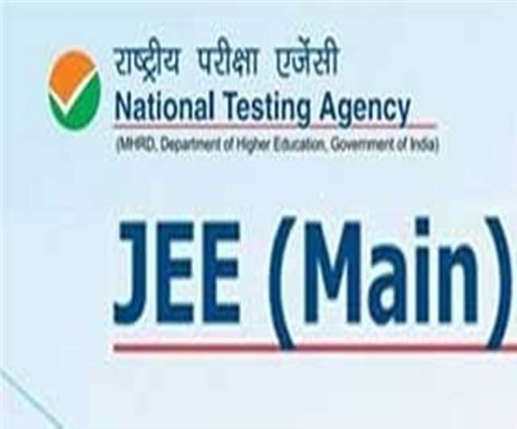 Education jee main syllabus 2021 released by nta at jeemain nta nic in download pdf for math physics and chemistry with this direct link