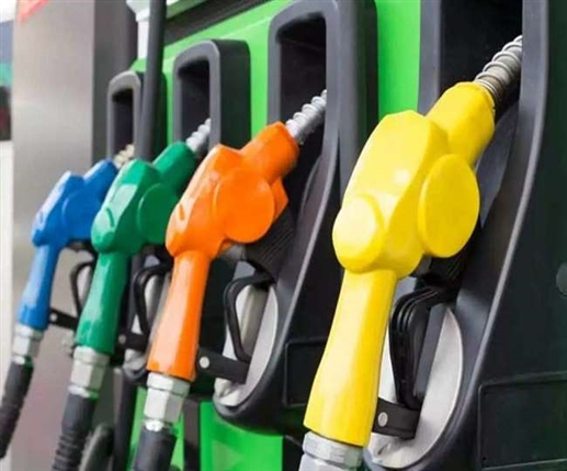 Petrol and diesel prices catch fire again today find out the prices in different cities of Punjab
