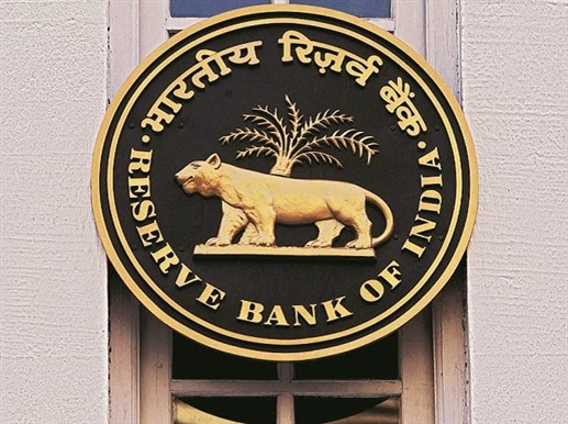 RBI plans to withraw hundred ten and 5 rupees note know what is the planning