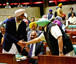 Punjab Budget Session 2021 Budget Session of Punjab Vidhan Sabha starting from March 1 Governor issues notification